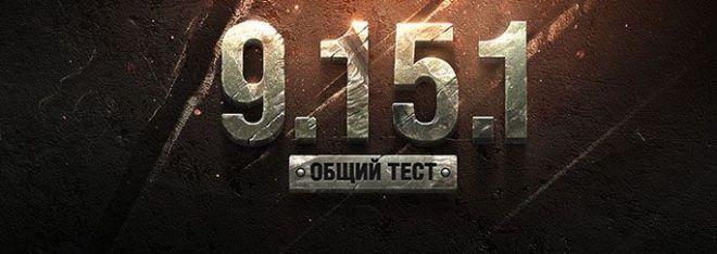 9151_684x243
