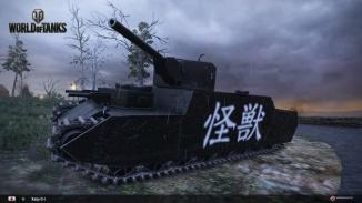 monster_kaijuo-i