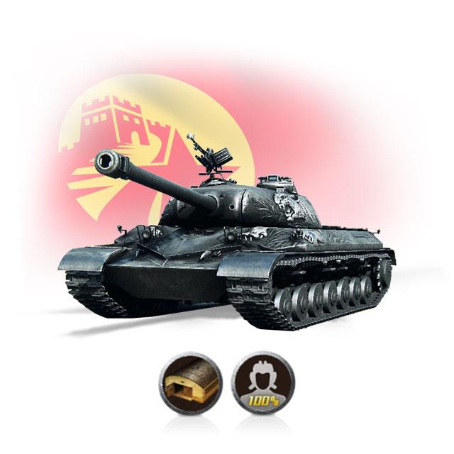 world of tanks blitz pc hack